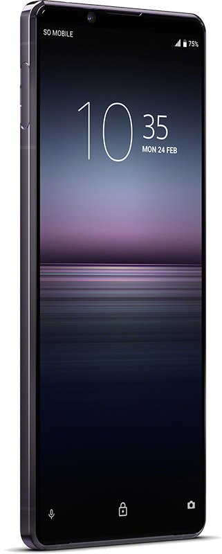 sony_xperia1ii_purple_left_001.jpg