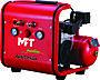Kompressor oljefri MFT 750/OF