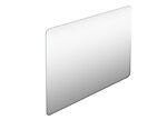 Speil 80 cm