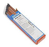 ACA-384 8.0X305MM 50 PCS 1.3 KG thumbnail